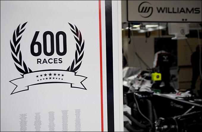 """Уильямс"" отметил 600-й Гран-при"