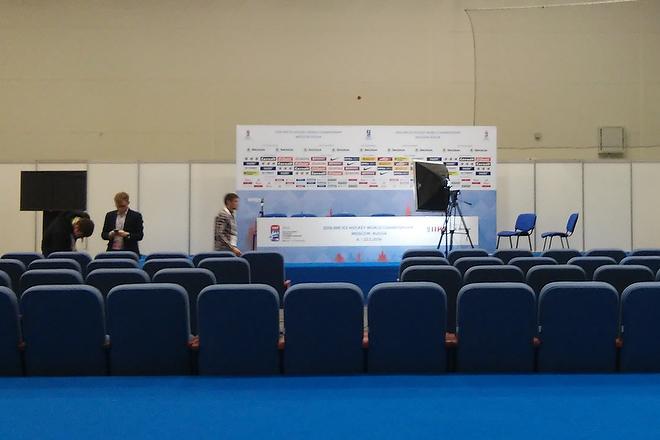 Зал для пресс-конференций
