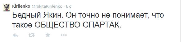 Источник — @NikitaKirilenko