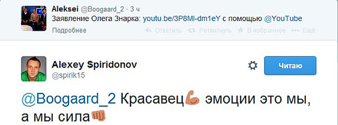Твит Алексея Спиридонова