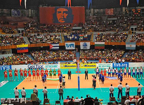 Главная кубинская волейбольная арена