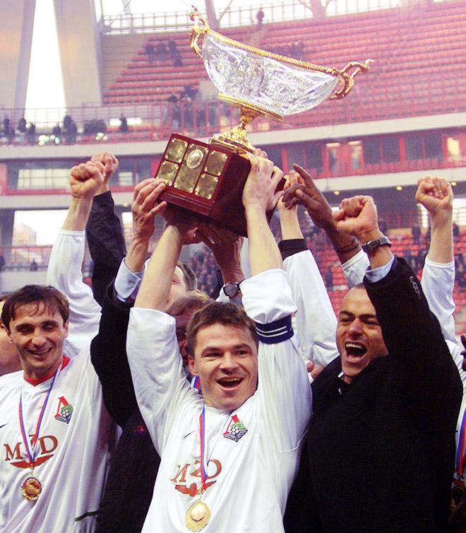 2003 год. ЦСКА – «Локомотив» — 1:1 (пен – 3:4)