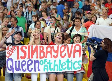 Болельщики Елены Исинбаевой
