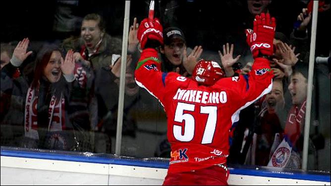 18.10.2010. КХЛ. Локомотив - Металлург Мг - 4:5 ПБ. Фото 04.