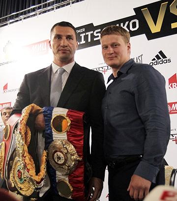 Владимир Кличко и Александр Поветкин