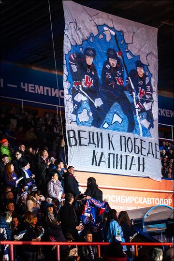 "Вот такие болельщики у ""Сибири""!"