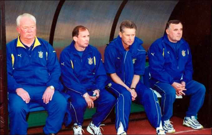 Валерий Лобановский и тренерский штаб