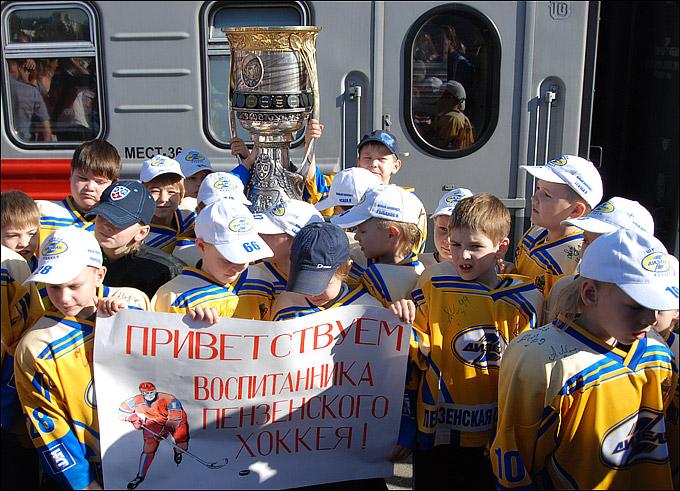 Юрий Бабенко привёз Кубок Гагарина в родную Пензу