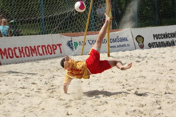 Кубок Москвы по пляжному футболу