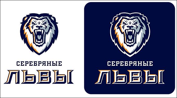 """Новый логотип МХК """"Серебряные львы"""""""