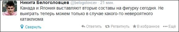 twitter.com/belogolovcev
