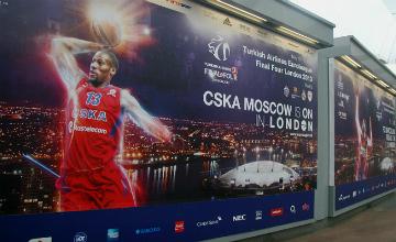 Плакат на выходе из метро у O2 Arena