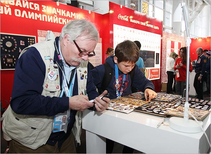 """""""Обменивайся значками — празднуй Олимпийские игры!"""""""