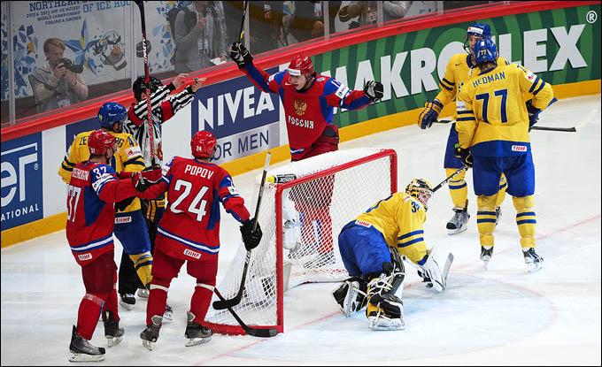 Россия — Швеция — 7:3