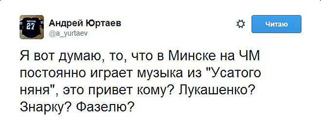 Твит Андрея Юртаева