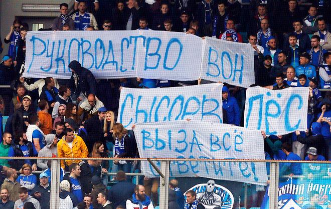 Жалко ли вам «Динамо»?