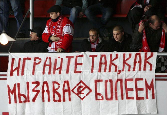 22.10.2010. КХЛ. Спартак - ЦСКА - 0:1. Фото 02.
