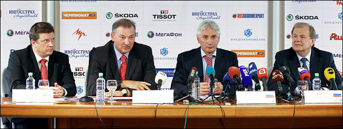 Фоторепортаж с презентации главного тренера сборной России (32 фото)