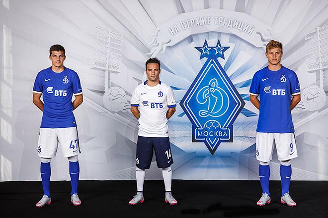 Новая форма «Динамо»