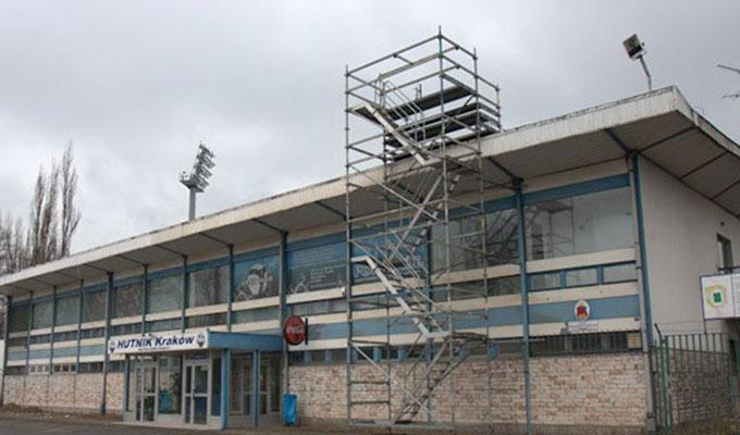 """Стадион """"Хутник"""" до реконструкции"""