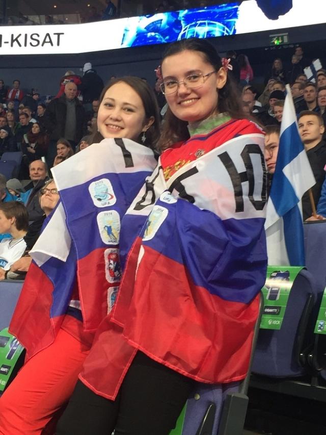 Поддержка сборной России