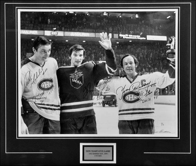 Фото с автографами: Пит Маховлич, Владислав Третьяк и Иван Курнуайе