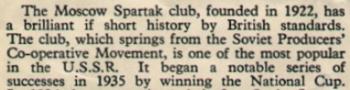 Программа от лондонского «Арсенала» — 1954 год