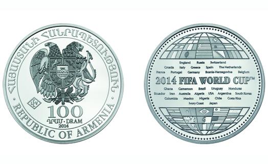 Центробанк Армении выпустил монету «Чемпионат мира по футболу — 2014»