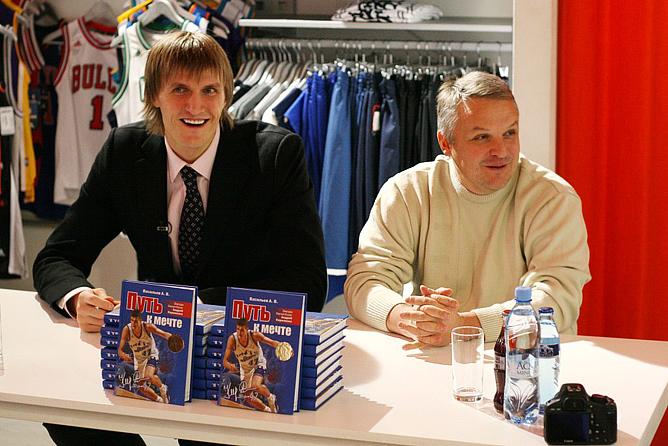 На презентации книги об Андрее Кириленко