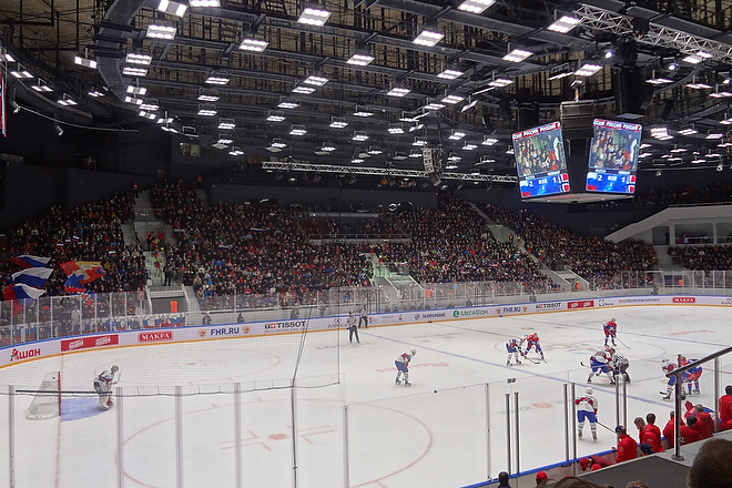 СК «Юбилейный», основная арена