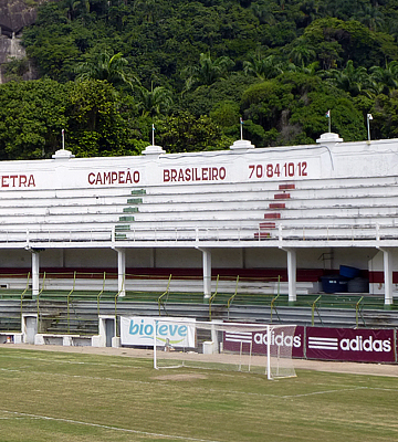 В эти ворота был забит первый гол будущих пентакампеонов на чемпионатах мира