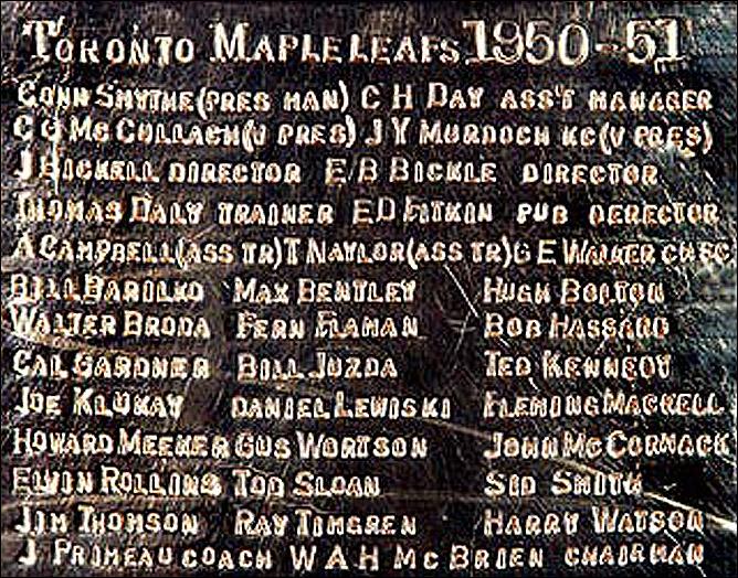 История Кубка Стэнли. Часть 58. 1950-1951. Гравировка на Кубке Стэнли.