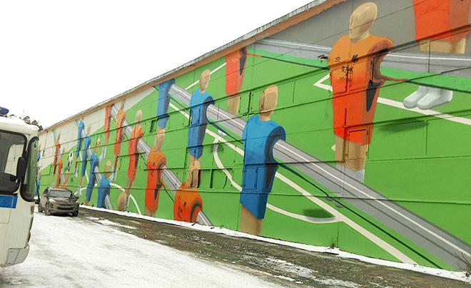 «Живая афиша» в Екатеринбурге