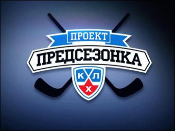 """""""КХЛ ТВ"""" регулярно запускает новые и любопытные проекты"""