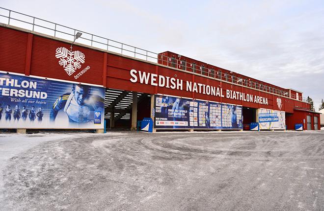 Вход на главную биатлонную арену Швеции