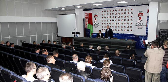 Исполком федерации хоккея Белоруссии