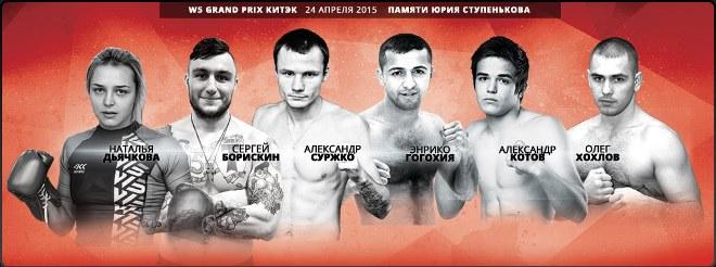 Постер к турниру W5 Гран-при КИТЭК