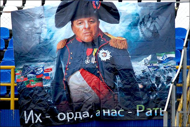 Александр Тарханов в образе Наполеона