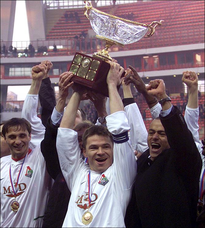 """""""Локомотив"""" — обладатель Суперкубка-2003"""