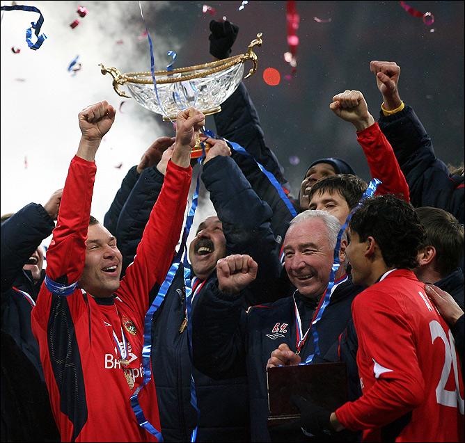 ЦСКА — обладатель Суперкубка-2006