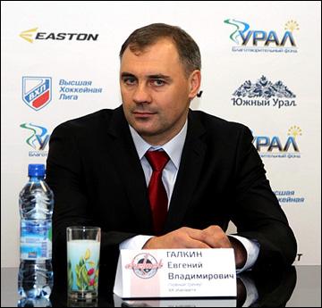 Евгений Галкин на послематчевой пресс-конференции