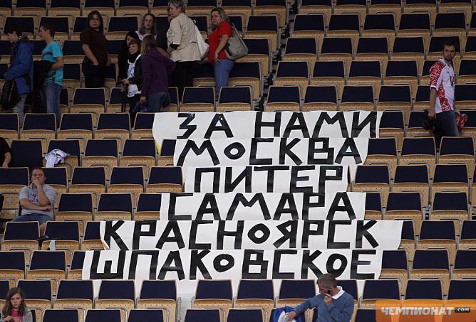 Баннер, сделанный российскими журналистами