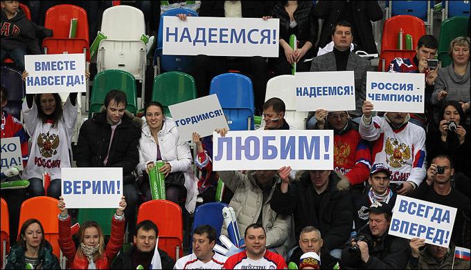 """Наша """"дрим-тим"""" на Кубке Первого канала"""