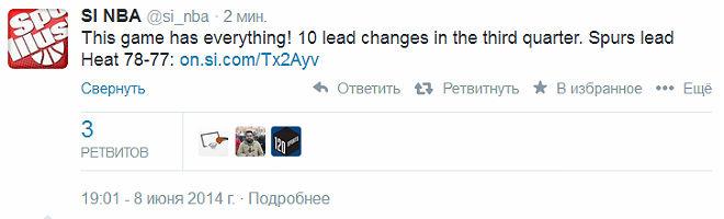 10 раз лидерство переходило из рук в руки в третьей четверти.