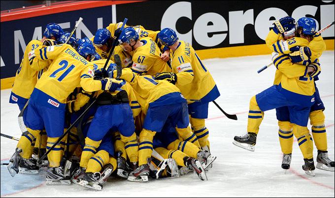 16 мая 2013 года. Стокгольм. Чемпионат мира. 1/4 финала. Канада — Швеция — 2:3 (ПБ). Швеция в полуфинале!