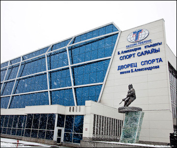 Ледовый дворец имени Бориса Александрова в Усть-Каменогорске