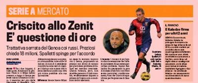 "Gazzetta dello Sport: ""Зенит"" ведёт переговоры по Кришито"