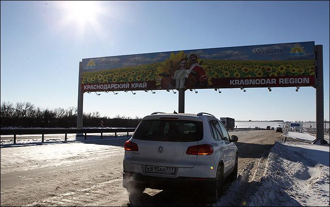 … и здравствуй, Краснодарский край!