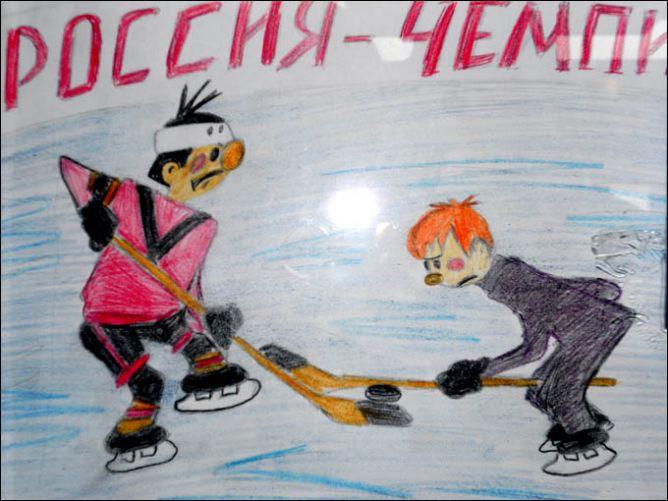 """Победители конкурса детского рисунка """"Золотая Шайба""""."""