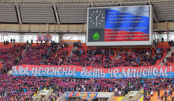 "ЦСКА — ""Краснодар"" — 1:0"